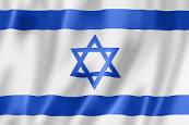 Drapeau israelien